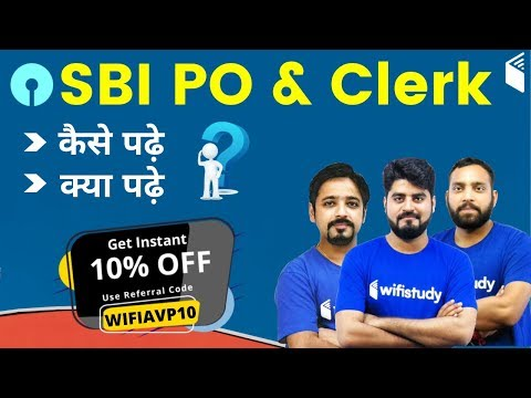 """SBI PO & Clerk 2020 