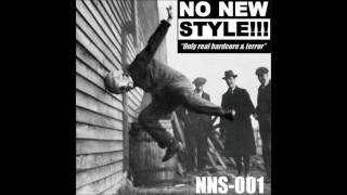 NNS001 - Dj Kobe - Dance With Us