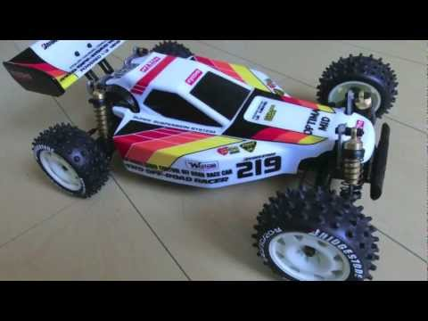 Vintage RC Car Collection