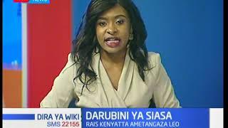 Orodha la baraza jipya la mawaziri: Dira ya Wiki