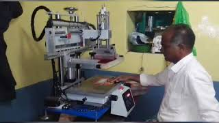 Pcb Printing Machine Price In India Free Online Videos Best Movies