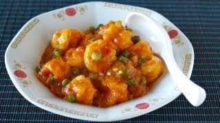 How to Make Ebi Chili (Chile Prawns/Shrimp) Recipe 簡単で本格的なエビチリの作り方