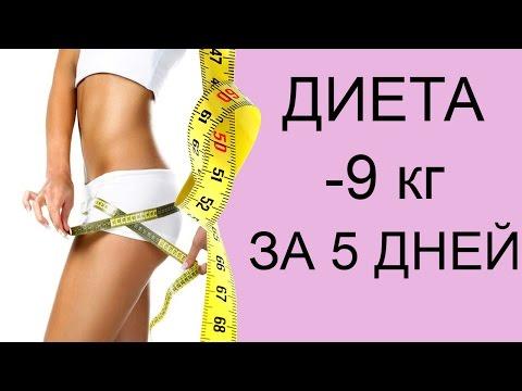 Рисовый уксус при похудении