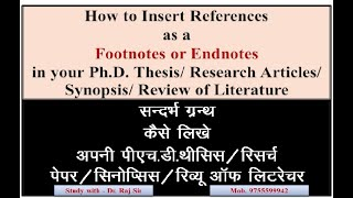 How to insert references as a footnote and endnotes in PhD thesis, research article By Mobile/Laptop
