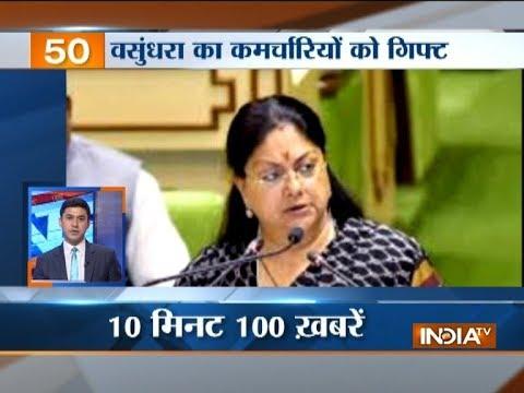 News 100   18th October, 2017