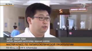 Телеканал «Хабар 24» о наших мастер-классах для казахстанских врачей