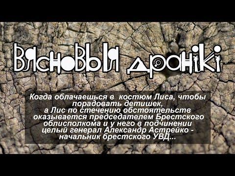 05.02.2019_Вясновыя Драники 5
