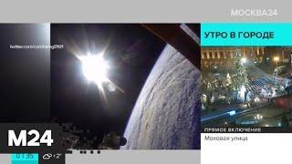 Актуальные новости мира за 13 декабря: ракета SpaceX доставит на МКС кофе и марихуану - Москва 24
