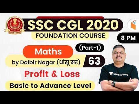 8:00 PM - SSC CGL 2020-21 | Maths by Dalbir Nagar | Profit & Loss (Part-1)