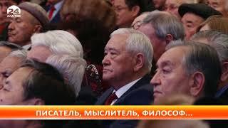 """С.Жээнбеков: """"Айтматов - планетарная личность, влияющая на мировую политику"""""""