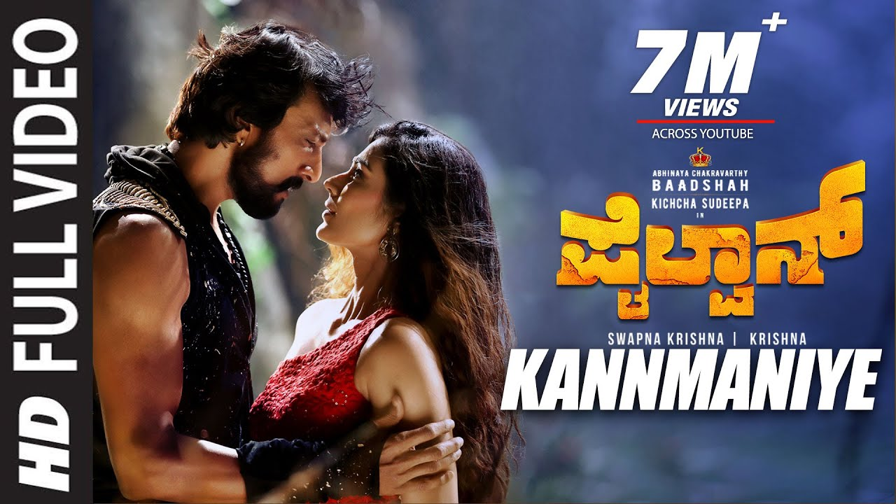kannmaniye-lyrics-pailwaan-spider-lyrics