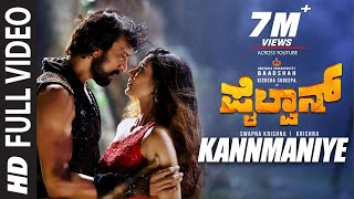 Pailwaan Video Songs Kannada | Kannmaniye Video Song | Kichcha Sudeepa | Sanjith Hegde|Arjun Janya