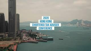 TIHK 2020 Hong Kong Chartered Tax Adviser Conference