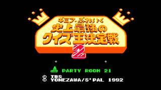 おゆるりなかむーの『ギミア・ぶれいく史上最強のクイズ王決定戦2』に挑戦実況