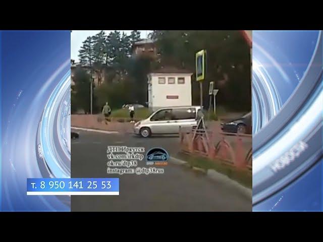 Под машину попала школьница