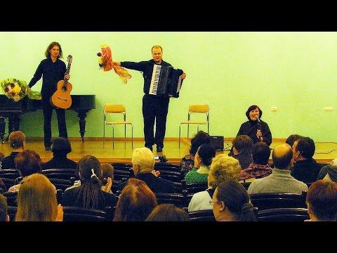 А. Сысоев (аккордеон), А. Учеваткин (гитара) - Концерт инструментальной музыки.