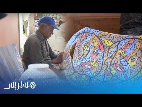 العرب اليوم - شاهد: العامري يزاوج بين الفن التشكيلي والصناعة التقليدية