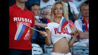 Россия - Уругвай и самая красивая болельщица Наталья Андреева (Наталья Немчинова, Delilah G)