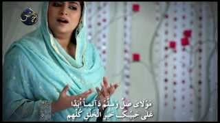 unknown MOULA YA SALLI WA SALLIM Music