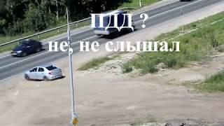 Это Россия детка г Брянск
