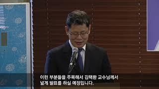 [세종국가리더십포럼] 제5차 : 비전의 정치인 빌리 브란트 총리 리더십 - 유럽 데탕트와 독일 통일 초석을 쌓아 (요약)