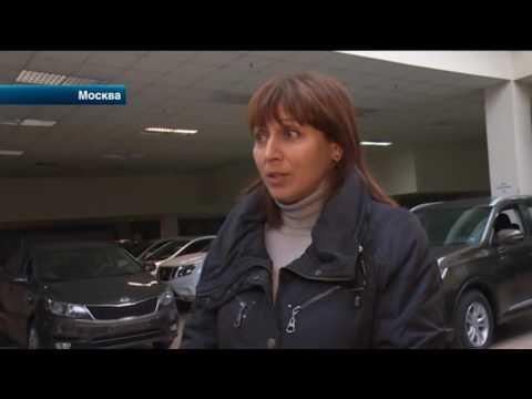 Автоледи обвинила столичный автосалон в мошенничестве