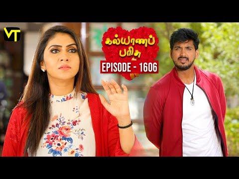KalyanaParisu 2 - Tamil Serial | கல்யாணபரிசு | Episode 1606 | 14 June 2019 | Sun TV Serial