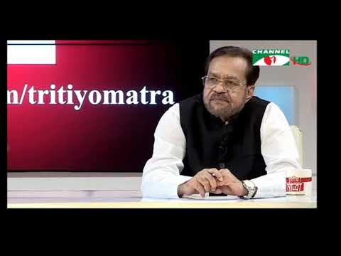 Tritiyo Matra Episode 5950