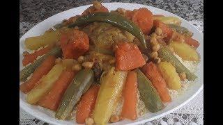 كسكس المغربي بالخضر واللحم بطريقة مبسطة و ناجحة/couscous Marocain
