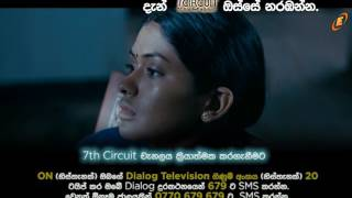 Video: With You and Without You Sinhala movie now showing on Dialog