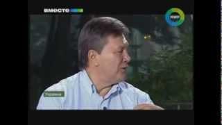 Янукович с прислугой