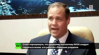 ГлаваNASAрасплакался,выражаяблагодарность«Роскосмосу»заспасениеэкипажа«Союза»