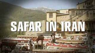 preview picture of video 'SAFAR IN IRAN PART. 4'