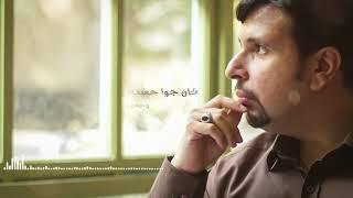 اغاني حصرية Badr Tag - Segn El Zekrayat (Lyrics Music Video)  2020   بدر تاج - سجن الذكريات تحميل MP3