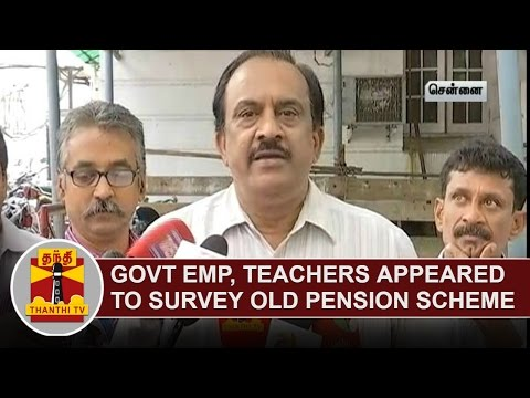 Government-Employees-Teachers-appeared-to-attend-survey-about-Old-Pension-Scheme-Thanthi-TV