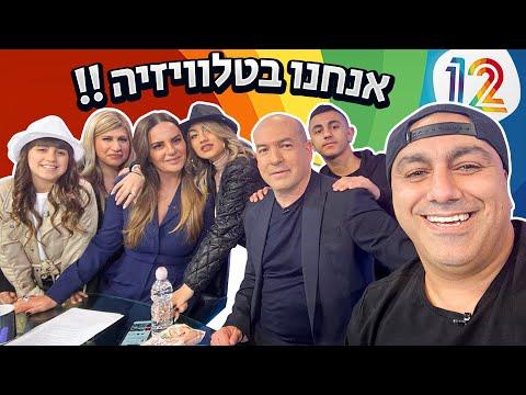אלי אליהו - הערוץ הרשמי