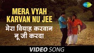 Chamkila | Mera Vyah Karvan Nu Jee | Amar Singh Chamkila
