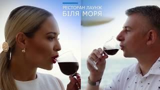 """Отель-Курорт-Рута-Затока! от компании ЧТУП """"Т-34 ТУРБО"""" - видео"""