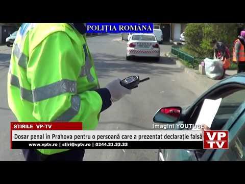Dosar penal în Prahova pentru o persoană care a prezentat declarație falsă