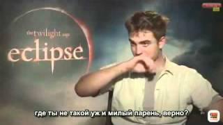Затмение, Интервью Роберта Паттинсона - 'Eclipse' - DVD & Blu-Ray (русские субтиры)