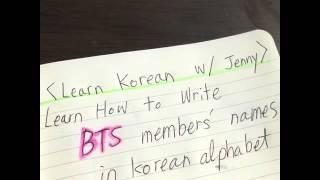 Learn how to write BTS members' names in korean alphabet
