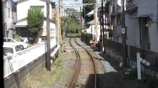 熊本電鉄 藤崎宮前~黒髪町 前面展望(藤崎宮前→黒髪町)