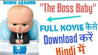 Download How To Download Boss Baby Full Movie In Hindi In Mp4 And 3gp Codedwap