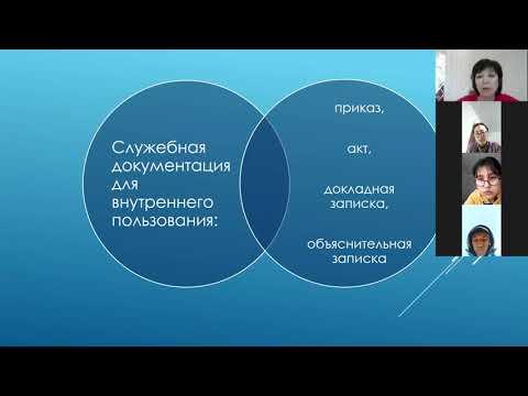 Нурпеисова Гульжахан Муратбековна. Русский язык