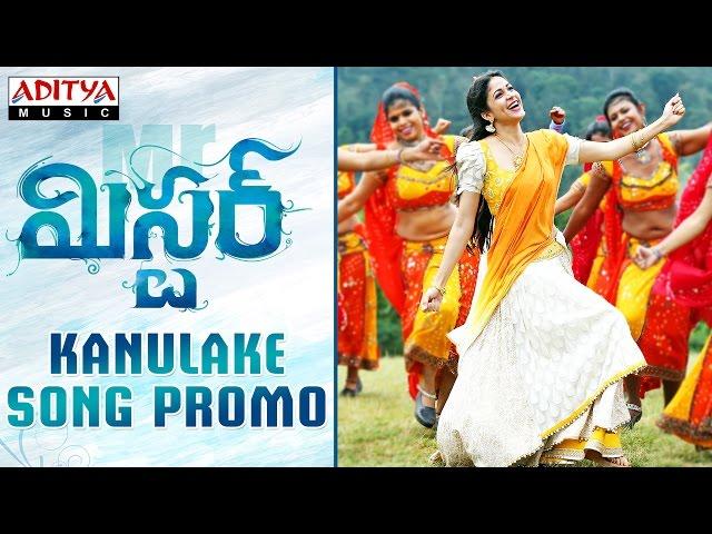 Kanulake Video Song Promo | Mister Movie Songs | Varun Tej, Lavanya, Hebah