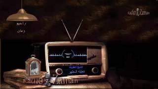 تحميل اغاني 11 الشيخ العفريت تعليله المطهر MP3