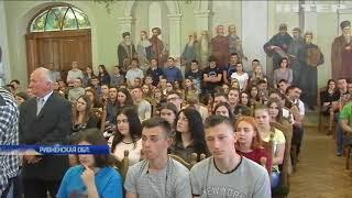 Луценко в Остроге: о чем говорил генпрокурор со студентами