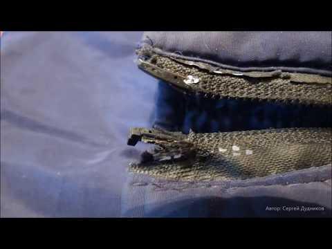 Ремонт застежки молния на одежде