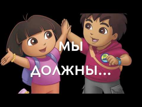 Права и обязанности детей