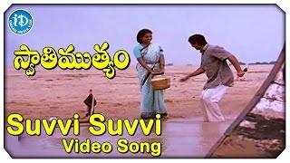 Suvvi Suvvi HD Song - Swati Mutyam Movie | Kamal Haasan | Raadhika | Ilaiyaraaja